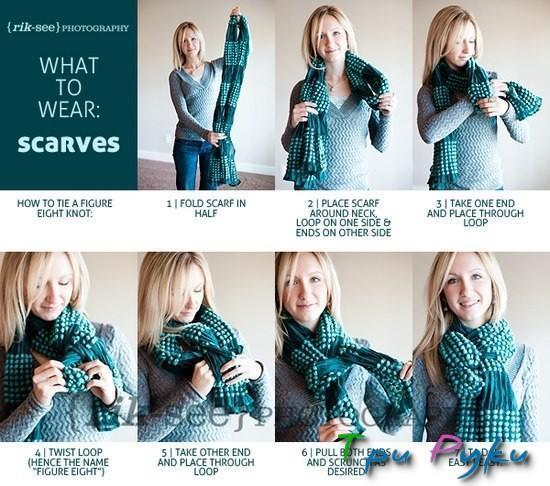 видеоуроки по завязыванию шарфов
